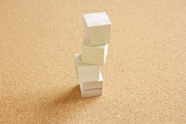 「会社の安定性」は優れた志望動機になる。使い方によっては。