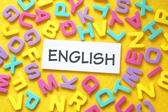 幼稚園の願書 習い事「英語を学ぶ」